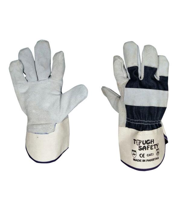 Denim Working Glove